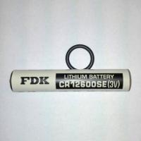 Scubapro Batterie Kit Galileo