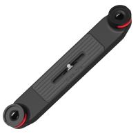 Sealife Flex Connect Dual Tray - Doppelschiene (SL9904)